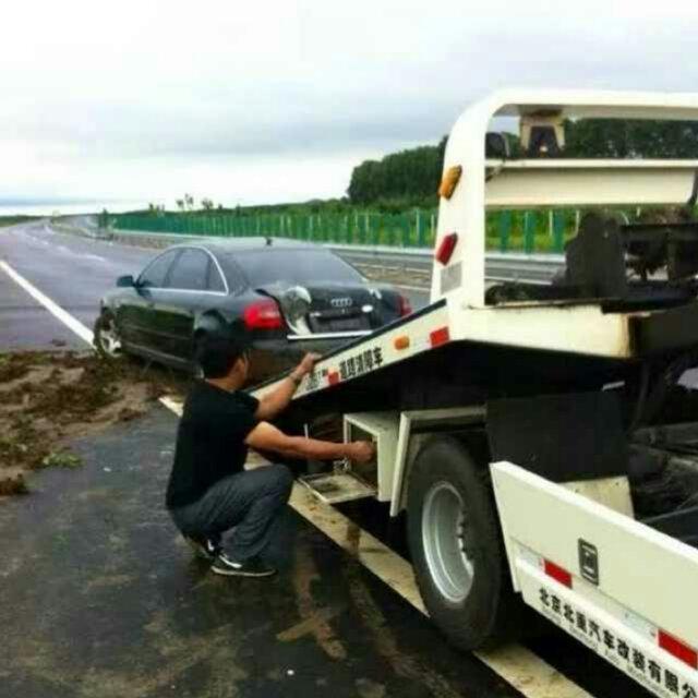 临沂道路事故救援服务