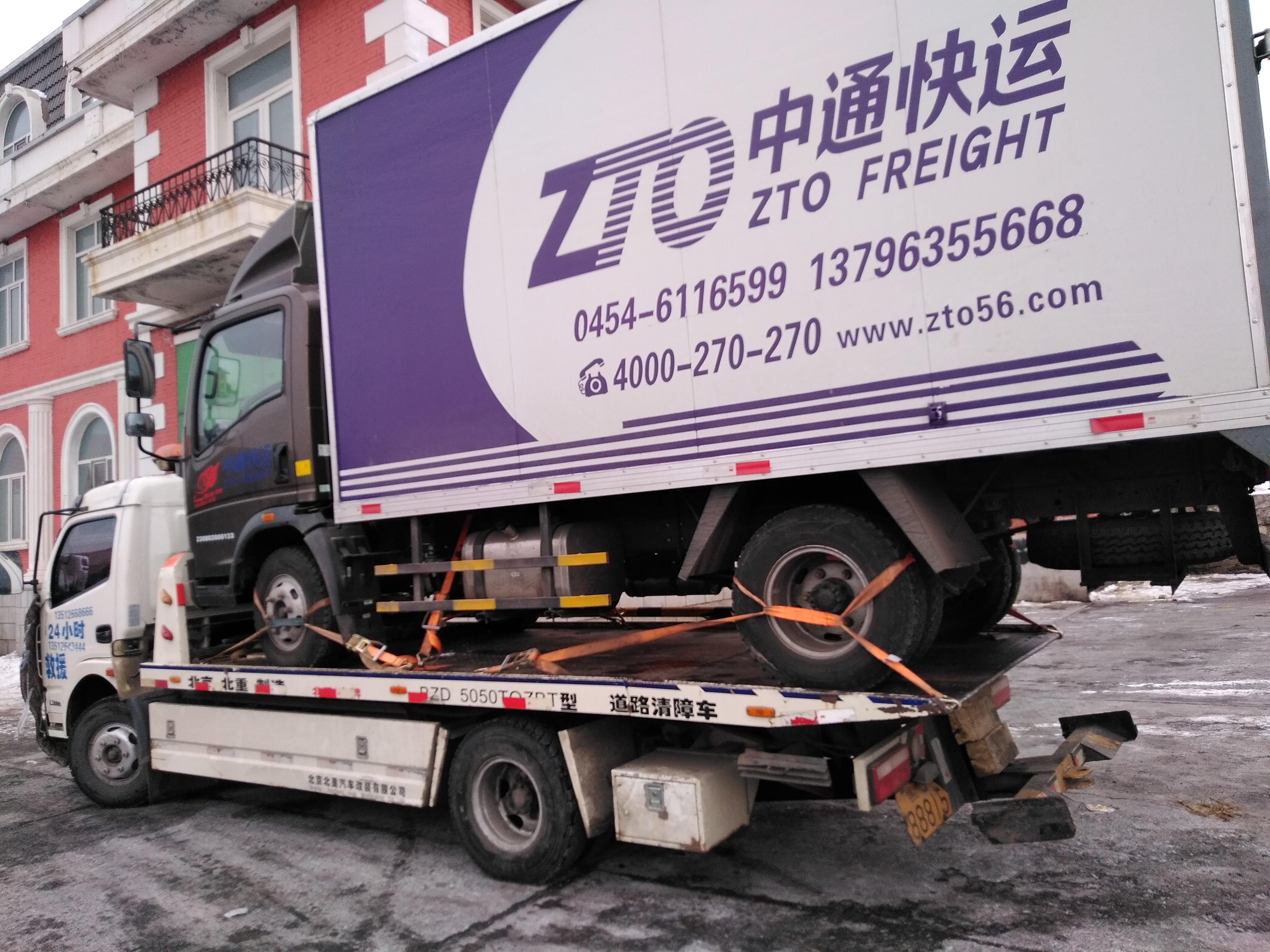 佳木斯大型货运车救援服务