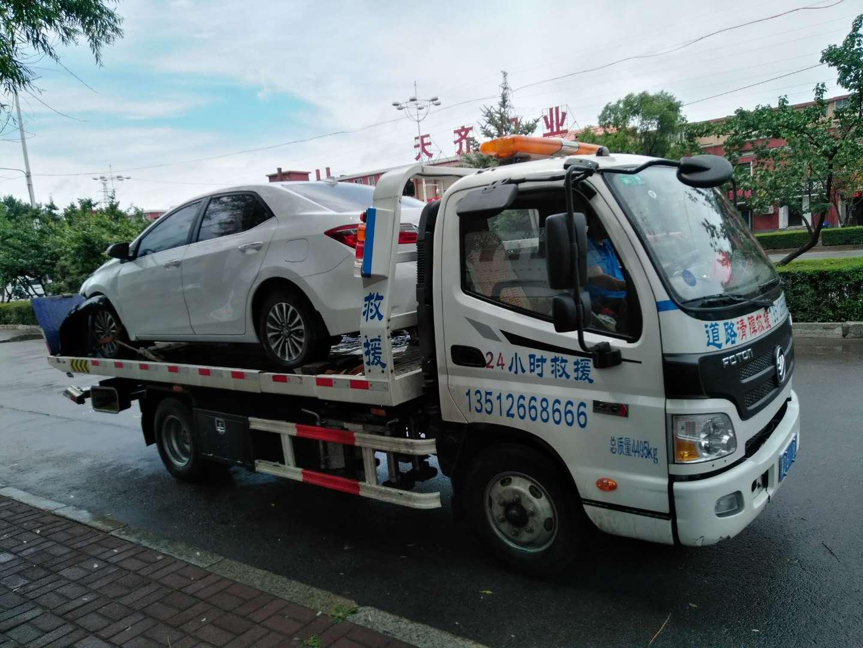 佳木斯小轿车事故救援服务