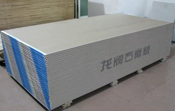 纸面石膏板的有哪些性能特点?模块吊顶:十大性能特点