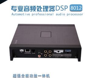 黄金声学DSP-8012功放处理器  黄金声学DSP-8012功放处理器   黄金声学DSP-8012功放处理器