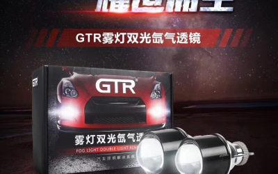 哈佛H6雾灯升级GTR雾灯双光透镜