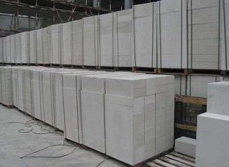 杭州轻质砖隔墙