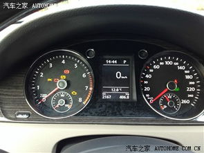 杭州汽车电子汽车