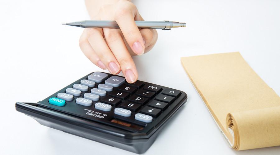欠款诉讼费用是如何计算的