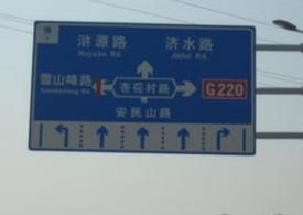 杭州广告牌:标识标牌制品的8种安装方法