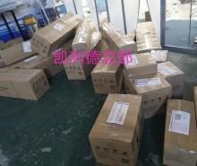 南京uv喷绘厂家