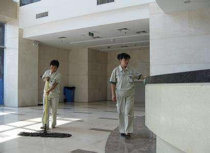 六安公司保洁服务