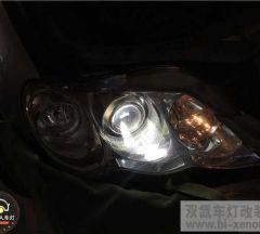 老锐志车灯改装进口海拉五代双光透镜
