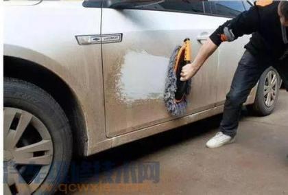 车身的沥青、树胶怎么洗 车身污渍洗不掉怎么办