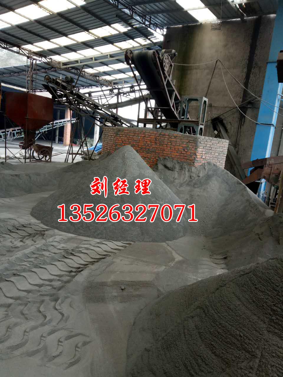 陶粒生產現場