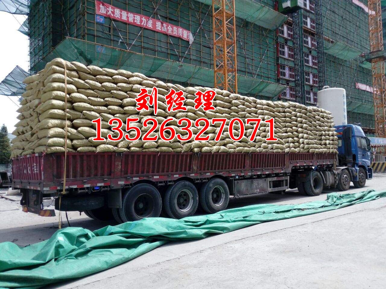 河南工程建筑陶粒