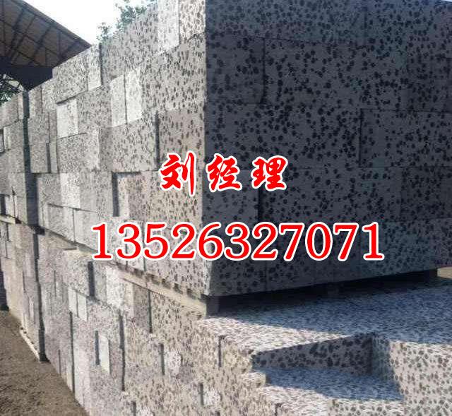 河南新型陶粒轻质砖