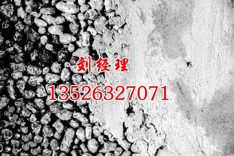 河南混凝土陶粒