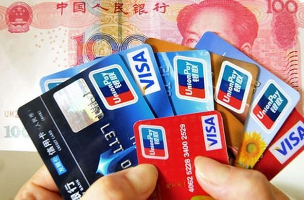 武漢收債公司分析夫妻共同貸款債務有哪些?
