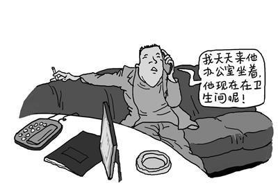 夫妻共有债务与个人债务的区别?广州讨账公司:是否属于生活共同债务