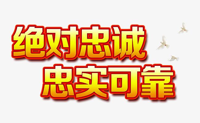 武汉官网公司亚洲哪些在线属于破产在线?