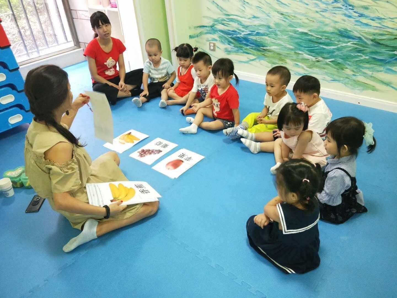 幼儿园早教中心选择pvc地胶应该注意哪些呢?