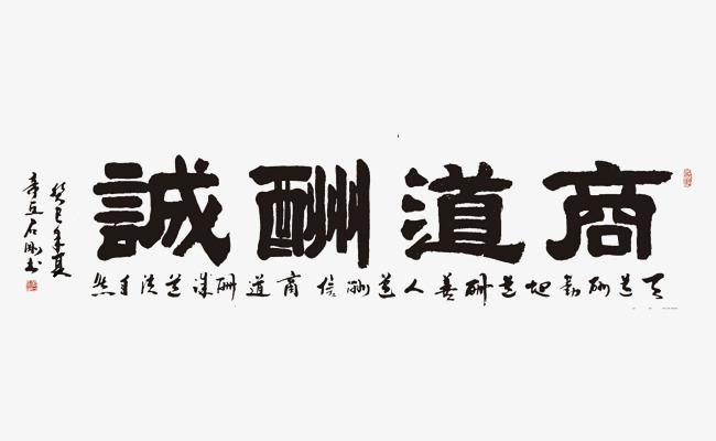 企业破产,谁来支付欠付劳动者的工资?深圳私家侦探:单位法人有责任
