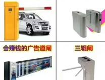 郑州人行道闸翼闸的优点和缺点