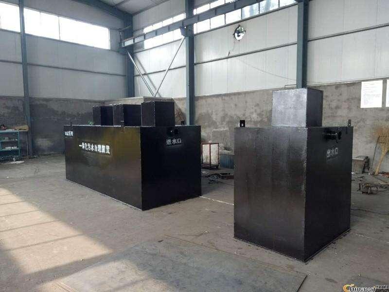 南平污水处理设备生产厂家