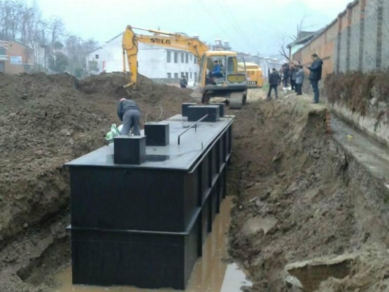 南平地埋式一体化污水处理设备