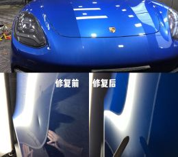 帕拉梅拉铝合金车门凹陷无损修复,车门凹痕修复