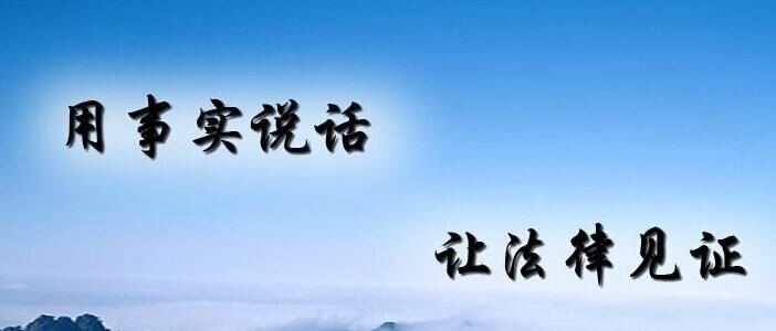 """郑州私家侦探分析老公出轨因为老婆变""""家庭主妇""""?"""