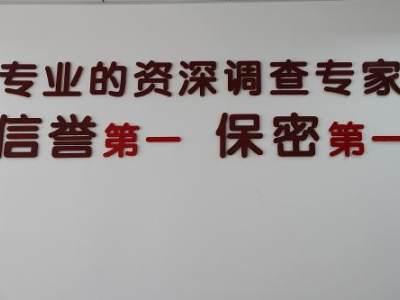 为什么会婚外情?台州私家侦探总结有这些原因