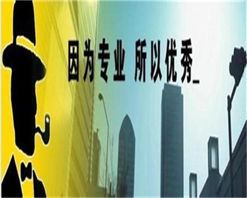 郑州侦探公司劝你爱人出轨后挽留想清这几点!