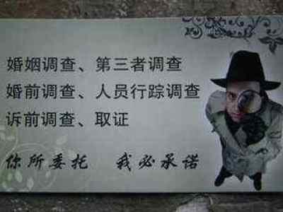 出轨不知道?台州私家侦探教你如何识别征兆