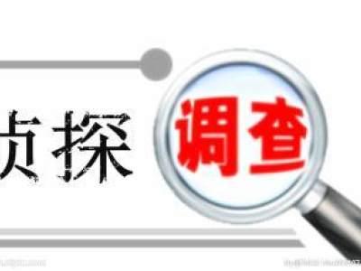 这些地方少去,台州出轨调查总结外遇高发场所