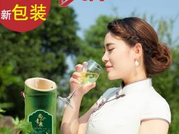 无锡竹筒酒招商厂家