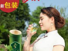 尚青泉优质竹酒