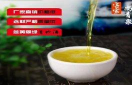 竹筒酒:一首关于竹酒的诗