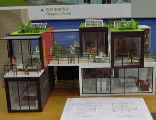 杭州集装箱住房模型