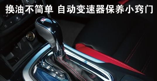 桂林汽车自动变速箱维修
