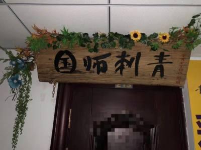 郑州纹身店面招牌