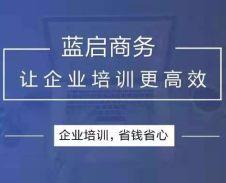 胡斌-從技術到管理|企業管理培訓