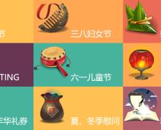 深圳茶歇服務