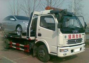 东明县拖车公司告诉你交通事故现场勘查需要注意什么问题?
