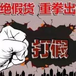 上海私家侦探「收费标准」飞讯调查