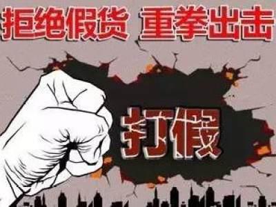 上海侦探-飞迅调查收费标准