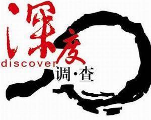 郑州私家侦探总结出轨率极高的5大星座