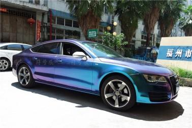 奥迪A7紫魅蓝改色案例
