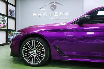 宝马紫水晶改色案例