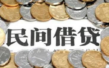 不还钱想老赖?广州讨债公司劝你生活会这样限制