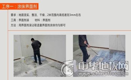 pvc地板的清洁
