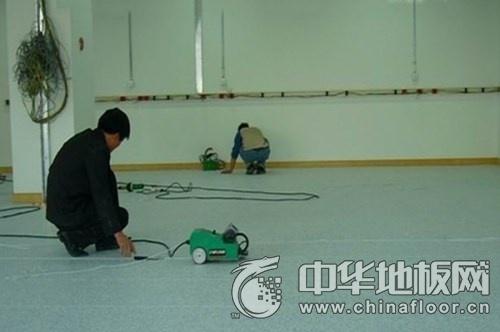 pvc地板安装