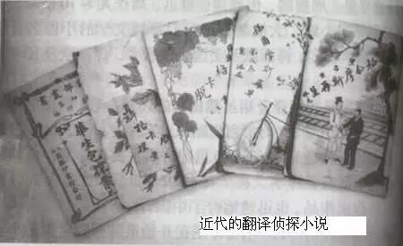 中国侦探小说也有历史?聊聊中国历史侦探小说